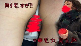 #4 ※モ無※JKお裾分け※ドアップ!!【尻もアソコも剛毛丸見え!!】サブカル系JKの激エロTバック食い込みマン肉!!