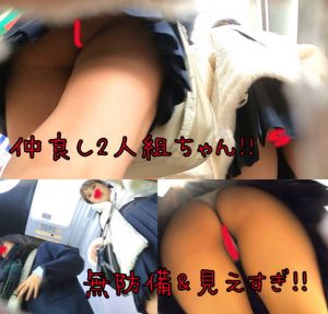 #5 ※原宿系JK2人組※12分密着!!食い込み過ぎJKを密着撮り◎ドアップJKマ●コ!!座り→追い撮り→プリクラ逆さ撮り!!