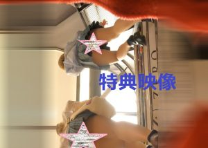 【青チェ】ブルーレジェンド【夏休みJK】Vo.2