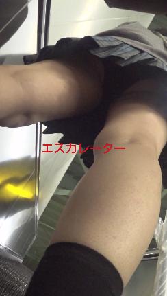 【青チェ遠征!Vol1】粘着逆さプリ尻黒