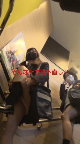 【青チェ遠征Vol4前編】 生P2人組 激かわツインテール
