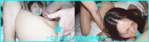 [泥※姦]合コンカラオケ2次会/メガバンク横浜支店女子銀行員①[パンチラ特典映像&②予告編付][高画質]