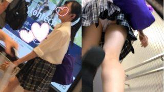 JK風05〜階段登るKちゃんの白P〜