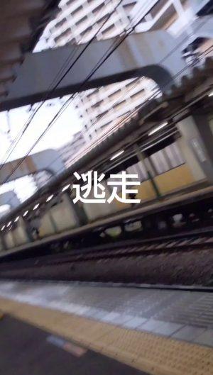 【青チェ遠征Vol5後編】本人バレから猛追及の末逃走まで