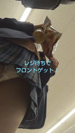 【問題作3後編】激カワ青チェ!むっちり柔らか尻リアルタイム