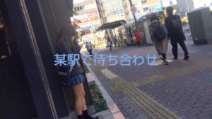 【パパ活撮り前編】青チェちゃんの無防備逆さ