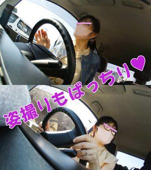 no.1 清楚系美人妻の運転席を盗撮風。匂ってきそうなエグいパンチラ。[購入特典有り]