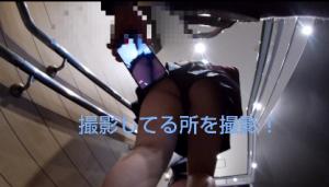 【青チェ遠征Vol7前編】ムチ尻青チェちゃん2人組臨場感抜群撮影