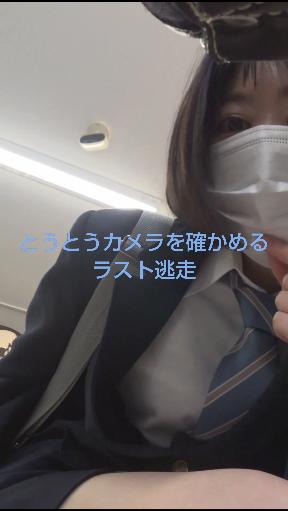 【青チェ遠征Vol8】可愛い縞々パンツの青チェちゃんに壮絶バレ