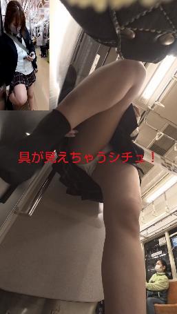 【赤チェ遠征Vol4】田中れ○な似超かわ赤チェエロ生サテンP2日分