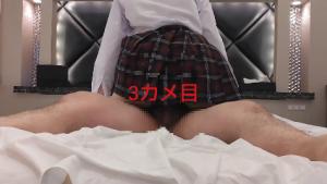 【5カメラ!パパ活生ハメ3】気弱な赤チェちゃんのキツキツあそこに暴発フル画面