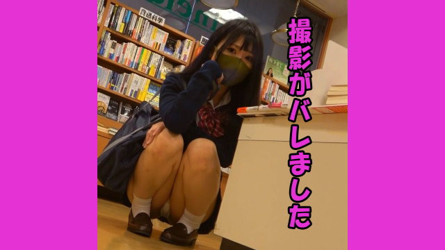 【神展開】撮影バレしました・・・西新宿で見つけたJKにあざ笑われながら盗撮しました・・・