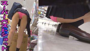 【即削除】真っピンクパンツが丸見えすぎで見放題、撮り放題JK!