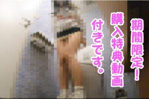no.2 制服女子のピアノレッスンを盗撮(風)。死角なしのエグいパンチラ。【購入特典あり】