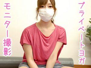 【ヨガパンチラ・胸チラ/女子大生】モニター撮影にてゆるい胸元とパンツをじっくり撮影【高画質】