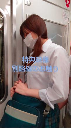 【問題作6後編】巨乳青チェちゃんの柔らか胸もみと感じてるHな表情