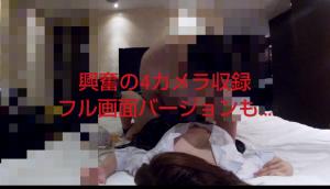 【危険作6後編】激カワ赤チェちゃんの生温かい最高名器に生ハメ暴発