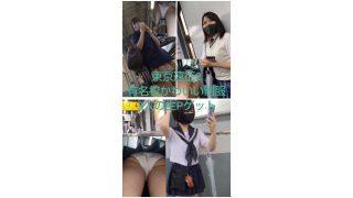 【東京遠征2】有名高かわいい制服の3人の生Pゲット