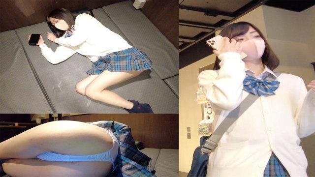 【青チェ】青チェ同級生10その3