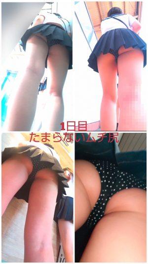 【問題作7】夏服セーラーKちゃんのプリ尻を撫で回す