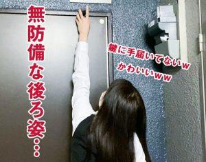 【賃貸のお姉さん盗撮大成功#001】パンティも乳首ももろみえ!!