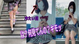 【撮影バレ09】 痴女天使JK