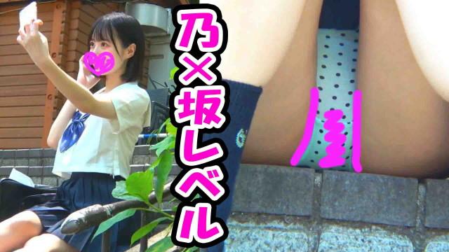 【乃〇坂盗撮】可愛すぎて接写しすぎたwアイドル級パンチラ2日分ゲット!【高画質】