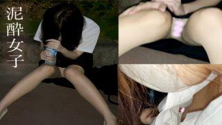 【泥酔OLパンチラ】酔いつぶれたデカ乳首美女を救済するフリをして撮影しました