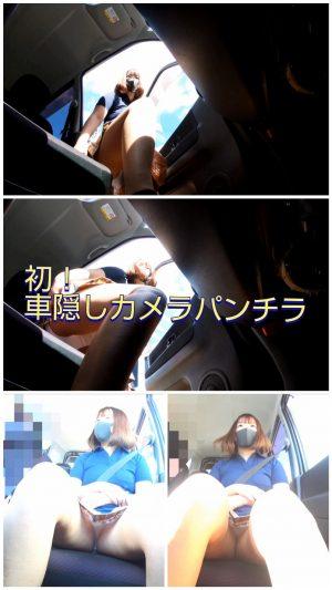 【危険作7前編】念願の有名高Kちゃんとパパ活