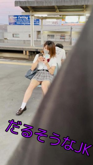 【撮影バレ11】威圧系JK