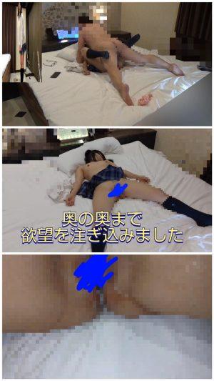 【論外作1後編】生意気なKちゃんを眠らせ生ハメで奥まで欲望を注入